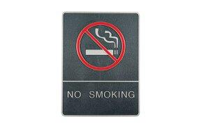 """DOOR SIGN """"NO SMOKING"""""""